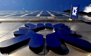 RBS logo Photo: Daily Mail